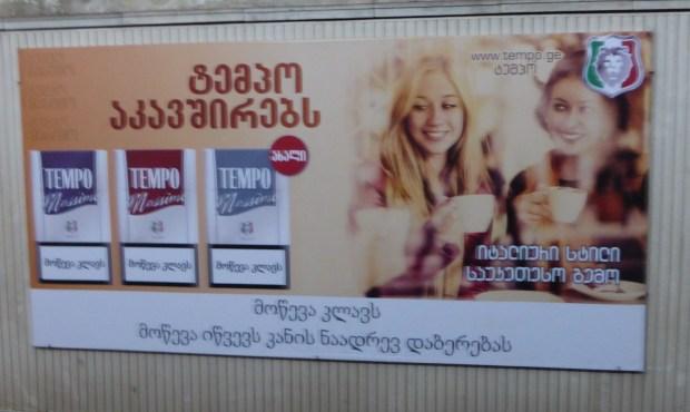 Tempo Cigarette Ad