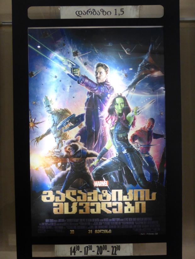 Guardians of the Galaxy გალაკტიცის გცველები