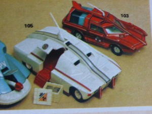 Dinky Maximum Security Vehicle from the Captain Scarlet TV Series