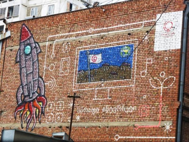 Wall in Dolidze Street