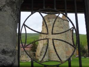 Entrance to Ninotsminda Cathedral