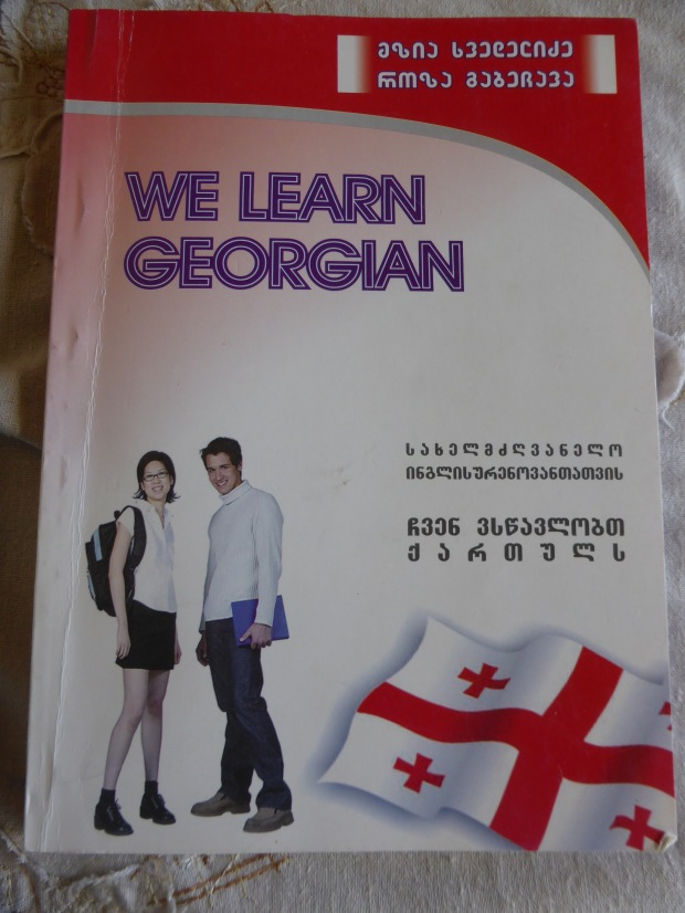 We Learn Georgian